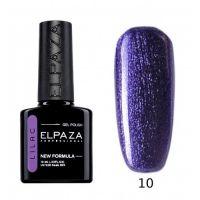 №010 Гель-лак ELPAZA Lilac Турмалин 10мл.
