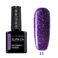 №011 Гель-лак ELPAZA Lilac Таинственный 10мл.