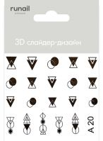 3D Слайдер-дизайн #4305 Runail Professional