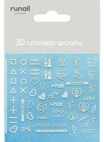 3D Слайдер-дизайн #4307 Runail Professional