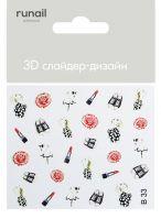 3D Слайдер-дизайн #4319 Runail Professional