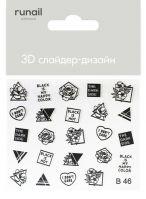 3D Слайдер-дизайн #4322 Runail Professional