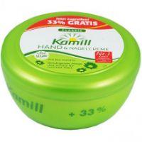 Крем для рук и ногтей с экстрактом ромашки Kamill  «Классический» Hand & Nail Cream 200 мл.