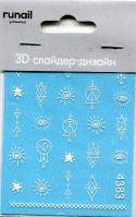 3D Слайдер-дизайн #4383 Runail Professional