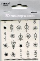 3D Слайдер-дизайн #4384 Runail Professional
