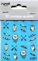 3D Слайдер-дизайн #4387 Runail Professional
