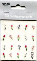 3D Слайдер-дизайн #4392 Runail Professional