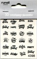 3D Слайдер-дизайн #4398 Runail Professional