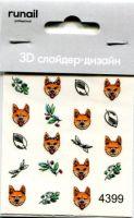 3D Слайдер-дизайн #4399 Runail Professional