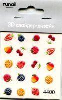 3D Слайдер-дизайн #4400 Runail Professional