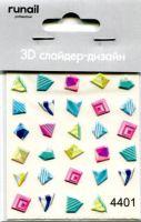 3D Слайдер-дизайн #4401 Runail Professional