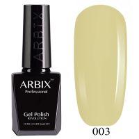 Гель-лак Arbix №003 Лимонный Тоник 10мл.