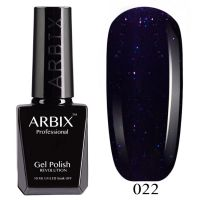 Гель-лак Arbix №022 Сидней 10мл.