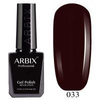 Гель-лак Arbix №033 Тёмная Помада 10мл.