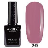 Гель-лак Arbix №048 Дымчатая Роза 10мл.