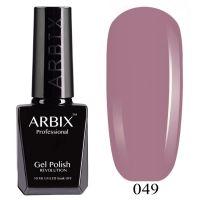 Гель-лак Arbix №049 Лаунж 10мл.