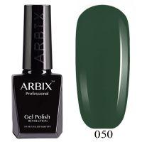 Гель-лак Arbix №050 Тропический Лес 10мл.