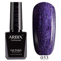 Гель-лак Arbix №053 Игристый Виноград 10мл.
