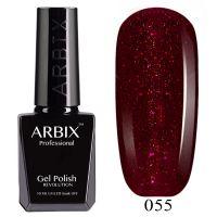 Гель-лак Arbix №055 Бурлеск 10мл.