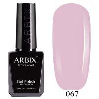 Гель-лак Arbix №067 Выходные в Париже 10мл.