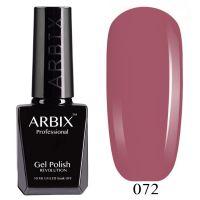 Гель-лак Arbix №072 Сладкий Ирис 10мл.