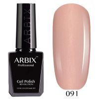 Гель-лак Arbix №091 Ренессанс 10мл.