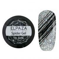 Гель-паутинка ELPAZA Spider Gel BLACK 5 мл .