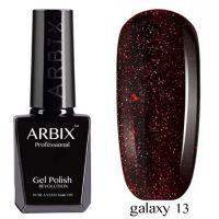 Гель-лак Arbix GALAXY №013 10мл.