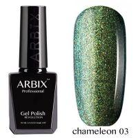 Гель-лак Arbix CHAMELEON №003 10мл.