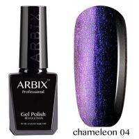 Гель-лак Arbix CHAMELEON №004 10мл.