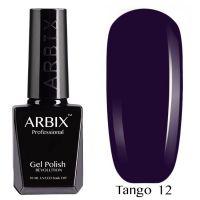 Гель-лак Arbix TANGO Роскошное Платье №012 10мл.