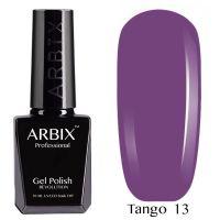 Гель-лак Arbix TANGO Черничный Джем №013 10мл.
