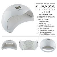 Лампа LED/UV S6PRO 90W ELPAZA Professional