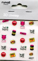 3D Слайдер-дизайн #4827 Runail Professional