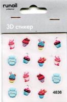 3D Слайдер-дизайн #4836 Runail Professional