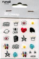 3D Слайдер-дизайн #4839 Runail Professional