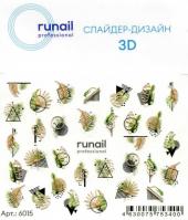 3D Слайдер-дизайн #6015 Runail Professional