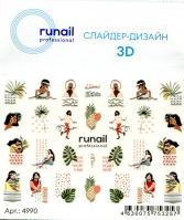 3D Слайдер-дизайн #4990 Runail Professional