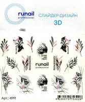 3D Слайдер-дизайн #4991 Runail Professional