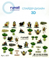 3D Слайдер-дизайн #6011 Runail Professional