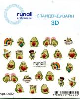 3D Слайдер-дизайн #6012 Runail Professional