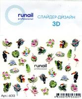 3D Слайдер-дизайн #6013 Runail Professional