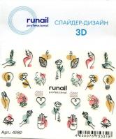 3D Слайдер-дизайн #4989 Runail Professional