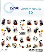 3D Слайдер-дизайн #6024 Runail Professional