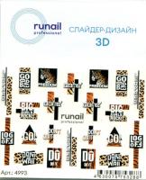 3D Слайдер-дизайн #4993 Runail Professional