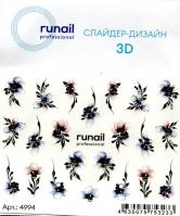 3D Слайдер-дизайн #4994 Runail Professional