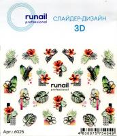 3D Слайдер-дизайн #6025 Runail Professional