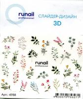 3D Слайдер-дизайн #4988 Runail Professional