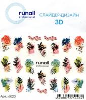 3D Слайдер-дизайн #6023 Runail Professional