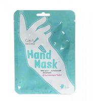 Увлажняющая маска для рук «Cettua» 1пара (Корея)